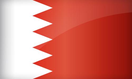 Flag Of Bahrain Find The Best Design For Bahraini Flag - Bahrain flags