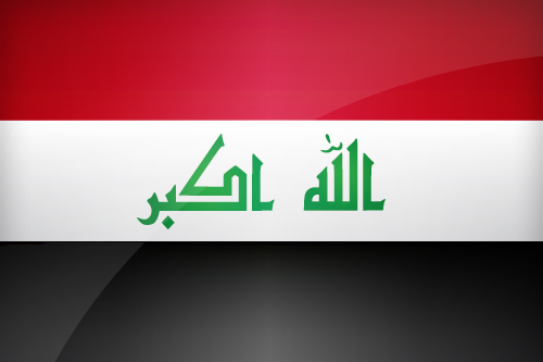 Flag of Iraq | Find the best design for Iraqi Flag