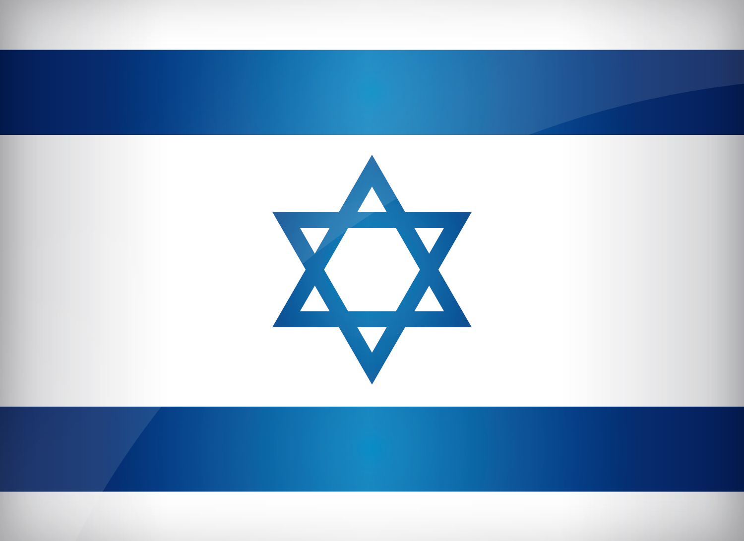 Israel National Flag Waving Stock Footage Video 21523006 ...