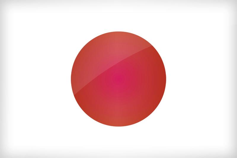 Flag Japan Download The National Japanese Flag - Japanese flag
