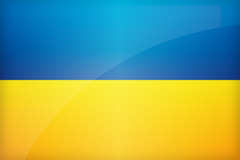 Flag Ukraine | Download the National Ukrainian flag